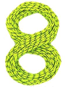 AIDIER Reflective Nylon Cord